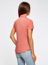 Рубашка базовая с коротким рукавом oodji #SECTION_NAME# (розовый), 11402084-5B/45510/4300N - вид 3