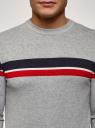 Джемпер вязаный с круглым вырезом oodji для мужчины (серый), 4L112251M/50592N/2379S