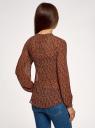 Блузка гофрированная с завязками oodji #SECTION_NAME# (коричневый), 11414005/46166/3957F - вид 3