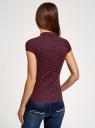 Рубашка с коротким рукавом из хлопка oodji для женщины (синий), 11403196-3/26357/7945G
