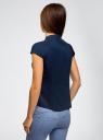 Рубашка реглан с воротником-стойкой oodji #SECTION_NAME# (синий), 13K03006-1B/26357/7900N - вид 3