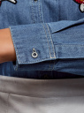 Рубашка джинсовая с нашивками oodji #SECTION_NAME# (синий), 16A09007/47925/7500W - вид 5