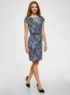 Платье трикотажное с ремнем oodji #SECTION_NAME# (синий), 24008033-2/16300/7530F - вид 6