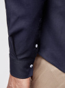 Рубашка приталенная с длинным рукавом oodji #SECTION_NAME# (синий), 3B110011M/34714N/7900N - вид 5