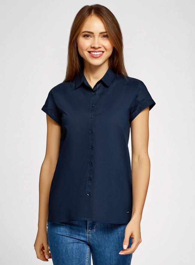 Рубашка прямого силуэта с короткими рукавами oodji #SECTION_NAME# (синий), 11411141/46401/7900N