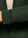 Кардиган легкий без застежки oodji для женщины (зеленый), 29201001/45723/6E29M
