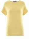 Джемпер базовый с коротким рукавом oodji #SECTION_NAME# (желтый), 63805316B/38189/5000N