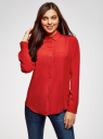Блузка прямого силуэта с нагрудным карманом oodji #SECTION_NAME# (красный), 11411134-1B/48853/4500N - вид 2