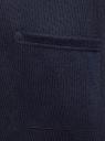 Жакет вязаный с накладными карманами oodji для женщины (синий), 17900046B/15640/7900N