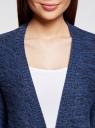 Кардиган удлиненный с карманами oodji #SECTION_NAME# (синий), 63205246/31347/7929M - вид 4