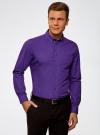 Рубашка приталенного силуэта с двойным воротничком oodji для мужчины (фиолетовый), 3L110282M/19370N/8883G - вид 2