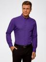 Рубашка приталенного силуэта с двойным воротничком oodji #SECTION_NAME# (фиолетовый), 3L110282M/19370N/8883G - вид 2