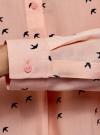 Блузка вискозная А-образного силуэта oodji #SECTION_NAME# (розовый), 21411113-1B/48458/5429O - вид 5