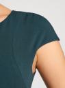 Платье-футляр с молнией на спине oodji для женщины (зеленый), 11902163/31291/6C00N