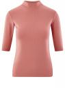 Водолазка трикотажная с рукавом до локтя oodji для женщины (розовый), 15E01002-2/46464/4B00N