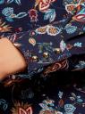 Платье принтованное с молнией на спине oodji #SECTION_NAME# (синий), 21900333/43299/7919F - вид 5