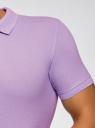 Поло из ткани пике oodji #SECTION_NAME# (фиолетовый), 5B422001M/44032N/8000N - вид 5