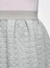 Юбка из фактурной ткани на эластичном поясе oodji #SECTION_NAME# (серый), 14100019-3/46005/2000M - вид 4