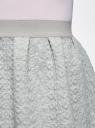 Юбка из фактурной ткани на эластичном поясе oodji для женщины (серый), 14100019-3/46005/2000M