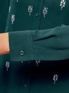 Блузка из струящейся ткани с украшением из страз oodji #SECTION_NAME# (зеленый), 11411128/36215/6C00N - вид 5