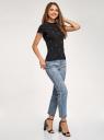 Водолазка хлопковая с коротким рукавом oodji для женщины (черный), 15E11011-3/48037/2912P