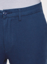 Брюки-чиносы с ремнем oodji для мужчины (синий), 2L150165M/48976N/7873N