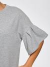 Платье прямого силуэта с воланами на рукавах oodji #SECTION_NAME# (серый), 14000172B/48033/2000M - вид 5