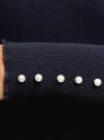 Водолазка базовая из хлопка oodji для женщины (синий), 15E11009-3/48037/7900N