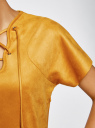 Платье из искусственной замши с завязками oodji #SECTION_NAME# (оранжевый), 18L00001/45778/5200N - вид 5