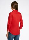 Рубашка базовая прилегающего силуэта oodji #SECTION_NAME# (красный), 11406016/42468/4500N - вид 3