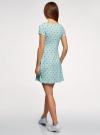 Платье трикотажное с юбкой-трапецией oodji #SECTION_NAME# (зеленый), 14001209-1/42626/6579Q - вид 3