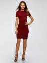 Платье облегающего силуэта на молнии oodji для женщины (красный), 14011025/42588/4901N
