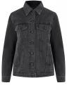 Куртка джинсовая базовая oodji для женщины (черный), 11109041/50010/2900W