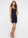 Платье базовое из плотной ткани с сердцевидным вырезом oodji для женщины (синий), 11902160/14917/7900N
