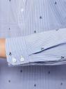 Рубашка приталенная с нагрудными карманами oodji для женщины (синий), 11403222-6B/46807/7010S