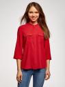 Блузка вискозная с регулировкой длины рукава oodji #SECTION_NAME# (красный), 11403225-9B/48458/4500N - вид 2