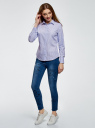 Рубашка хлопковая базовая oodji для женщины (синий), 13K03001B/33081/1070S