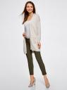 Кардиган удлиненный с карманами oodji для женщины (бежевый), 63212572/18239/2012M