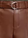 Шорты-трапеция из искусственной кожи oodji для женщины (коричневый), 18M01001/49342/3900N