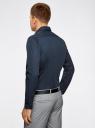 Рубашка базовая приталенного силуэта oodji #SECTION_NAME# (синий), 3B110012M/23286N/7900N - вид 3