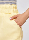 Юбка легкая с завязками oodji #SECTION_NAME# (желтый), 11600378-1/42630/5000N - вид 5