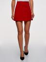 Юбка трапеция с декоративными пуговицами oodji для женщины (красный), 11607011/31291/4500N