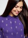 Блузка из струящейся ткани с украшением из страз oodji #SECTION_NAME# (фиолетовый), 11411128/36215/7500N - вид 4