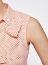Топ из струящейся ткани с воланами oodji для женщины (бежевый), 21411108/36215/3329D - вид 5
