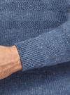 Пуловер вязаный в полоску с шалевым воротником oodji #SECTION_NAME# (синий), 4L207016M/44407N/7400M - вид 5