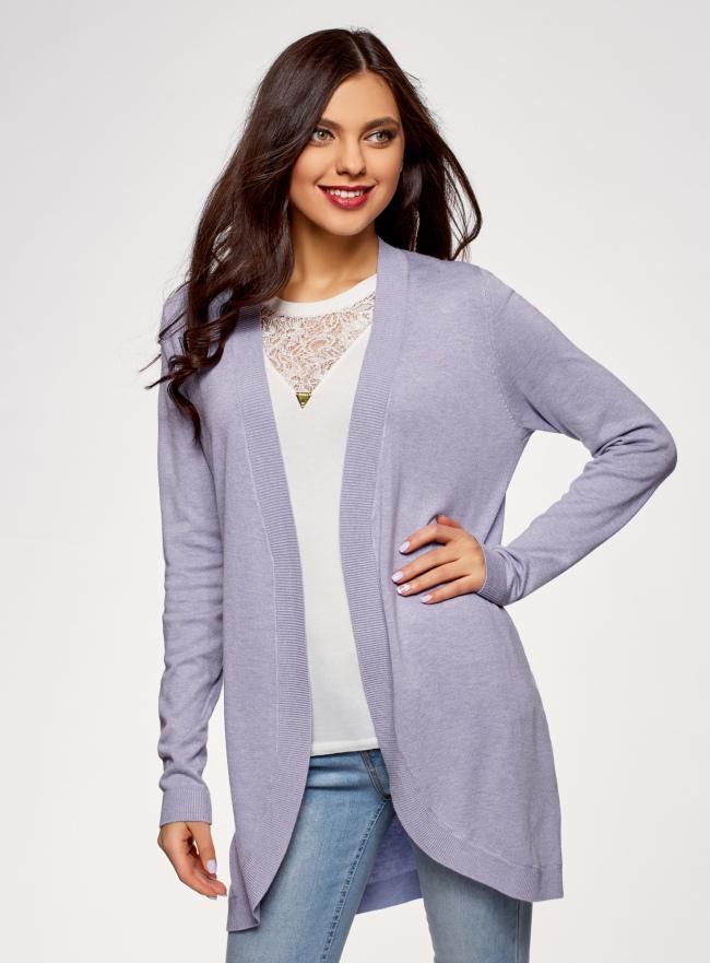 Кардиган удлиненный без застежки oodji для женщины (фиолетовый), 63212574-1/45641/8000M