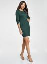 Платье трикотажное с рукавом 3/4 oodji #SECTION_NAME# (зеленый), 24001100-2/42408/6E00N - вид 6