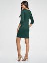 Платье трикотажное с рукавом 3/4 oodji #SECTION_NAME# (зеленый), 24001100-2/42408/6E00N - вид 3