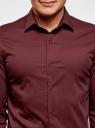 Рубашка базовая приталенная oodji #SECTION_NAME# (красный), 3B140000M/34146N/4900N - вид 4