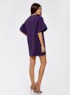 Платье прямого силуэта с воланами на рукавах oodji #SECTION_NAME# (фиолетовый), 14000172B/48033/8800N - вид 3